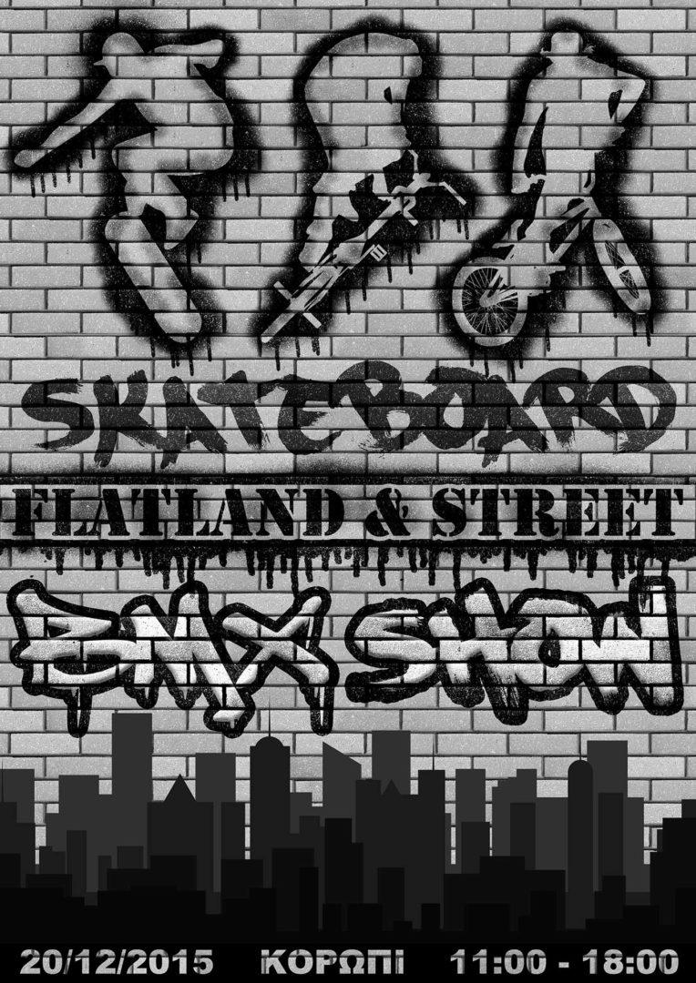 Koropi Skateboard & BMX Show Poster